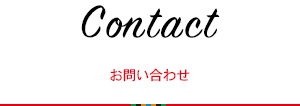 メールでのお問い合わせinfo@joa-holding.jp人材派遣・グループ統括事業、JOA HOLDING株式会社